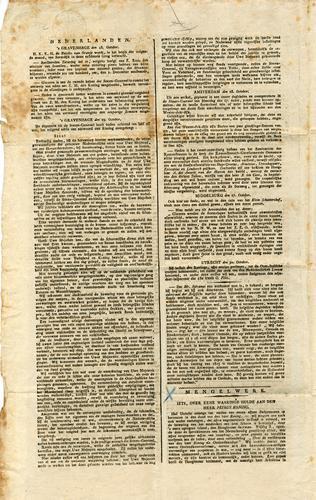 Artikel in de Utrechtsche Courant over Petrus Koning