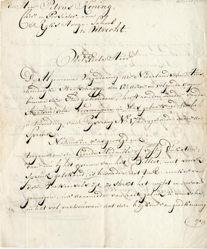 Brief gericht aan Petrus Koning